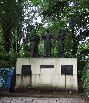 キリシタン殉教の碑