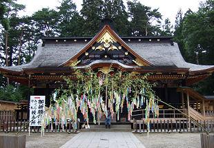 大崎八幡社