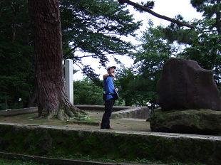 高山樗牛瞑想の松